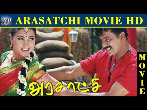 Arasatchi Full Movie HD | Arjun | Lara Dutta | Vivek | SV Shekher | Raj Movies