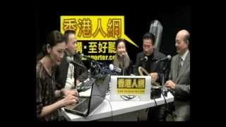 郭兆明博士《酒色財氣》(4)
