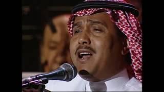 مازيكا محمد عبده و قلبي ياللي لواه، أبها ١٩٩٨ تحميل MP3