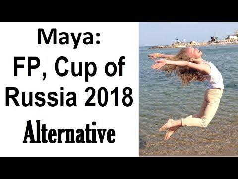 Maya KHROMYKH | Майя ХРОМЫХ - FP, CoR 2018, st. 5 (Alternative)