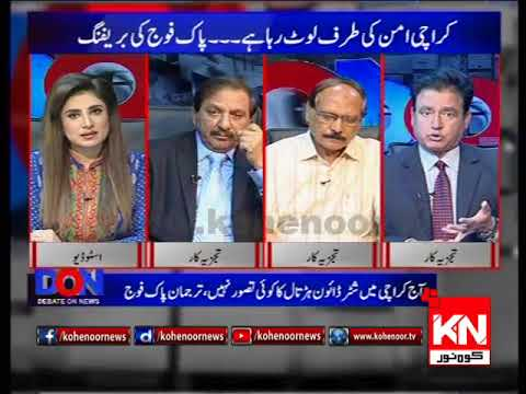 Debate On News 28 03 2018