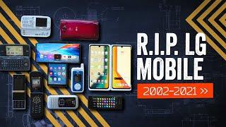 Why Did LG Phones Really Die?
