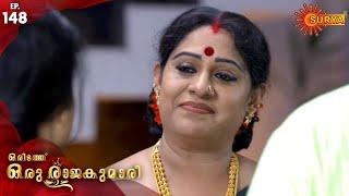 Oridath Oru Rajakumari - Episode 148 | 6th Dec 19 | Surya TV Serial | Malayalam Serial