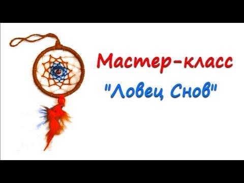 Астрологи в г перми