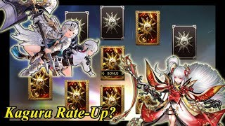 Seven Knights - Raid lv 20 (No healer team) - Most Popular Videos