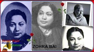 ZOHRA BAI-Film-GEET-[1944]-Saaqi Dil Bujh Hi   - YouTube
