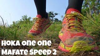 Hoka One One Mafate Speed 2