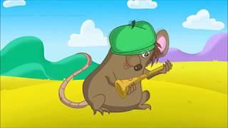 Весела пісня про мишеня ))