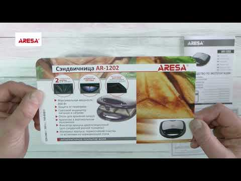 Бутербродница ARESA AR-1202