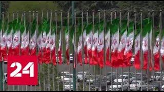 Диалог с условиями: Иран считает заявление США проявлением отчаяния - Россия 24