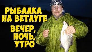 Рыбалка на фидер в марий эл