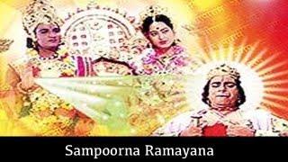 Sampoorna Ramayana-1961