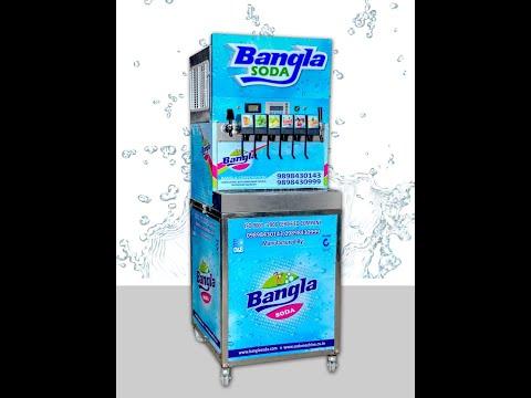 Soda Machine For Shop