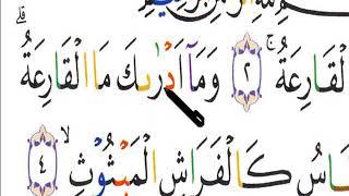 Terbaru Tajwid Itu Gampang Srt Al Qoriah самые лучшие видео