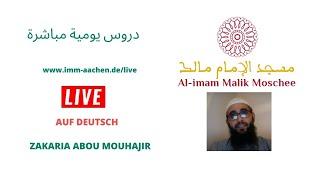 Fiqh von Gebet Teil1 Imam Malik Moschee Aachen