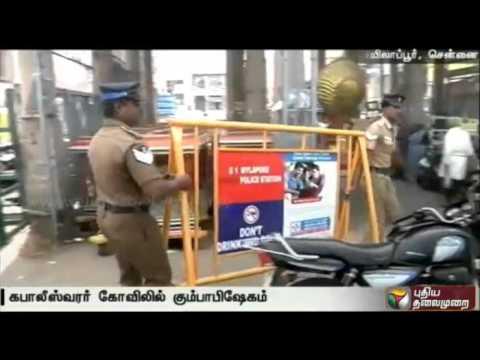 Security-tightened-for-Kapaleeswarar-Temple-Kumbabishekam