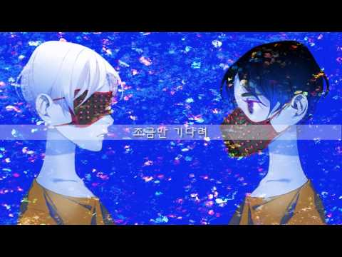 [SeeU] Team.hurihuri~_~ X Sakurada - Remember (Original)