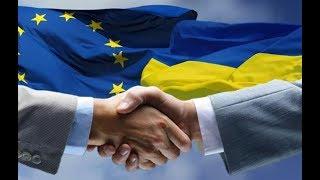Безвиз ЕС с Украиной заработал. Что хорошо, и что не очень