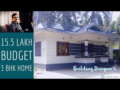 3 BHK Kerala traditional low budget house (2017)