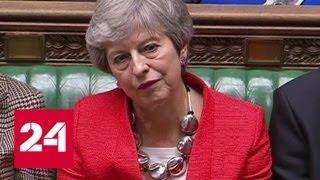 Британские СМИ обнаружили министерский заговор против Мэй - Россия 24