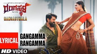 gratis download video - Gangamma Rangamma Lyrical Video Song | Rangasthala Kannada Movie | Ram Charan, Samantha | DSP