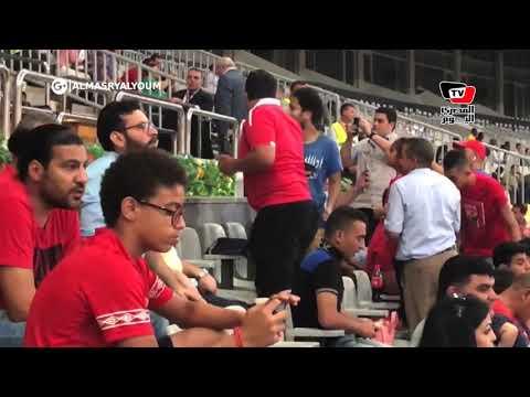 لحظة وصول الخطيب إلي ستاد برج العرب لمؤازرة الأهلي في أولى مبارياته الأفريقية