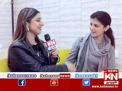 Watch and Win On Road 16 February 2020 | Kohenoor News Pakistan