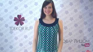 Сарафан Летний - Одежда из Иваново