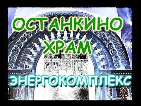 Москва храм архангела михаила в тропарево