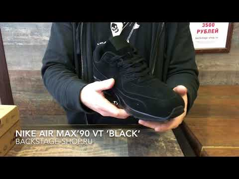 Nike Air Max 90 SneakerBoots Ice Alta Calidad 1:1 Made in China