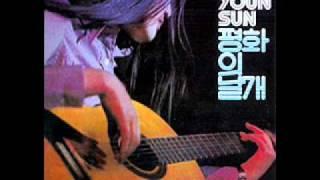 Yoon Youn Sun - Wings of Peace
