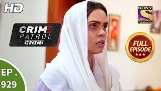 Click here to subscribe to SonyLIV: http://www.sonyliv.com/signin   Click here to watch full episodes of Crime Patrol Dastak:  https://www.youtube.com/playlist?list=PLzufeTFnhupzBi22rTZgQbnRMWVCrUEvP   Episode 929: The Plan -------------------------------------- Prabhat has worked out a plan to solve all his problems. He intends to commit a murder to claim an insurance policy. The plan never happens as per Prabhat's vision as Prabhat is murdered. The police are shocked when they get the information that the dead body isn't Prabhat's. Did Prabhat fake his own death? Watch the episode and find out.  More Useful Links : Also get Sony LIV app on your mobile Google Play - https://play.google.com/store/apps/details?id=com.msmpl.livsportsphone iTunes - https://itunes.apple.com/us/app/liv-sports/id879341352?ls=1&mt=8 Visit us at http://www.sonyliv.com Like us on Facebook: http://www.facebook.com/SonyLIV Follow us on Twitter: http://www.twitter.com/SonyLIV  About Crime Patrol :  ---------------------------------------------------- Crime Patrol will attempt to look at the signs, the signals that are always there before these mindless crimes are committed. Instincts/Feelings/Signals that so often tell us that not everything is normal. Maybe, that signal/feeling/instinct is just not enough to believe it could result in a crime. Unfortunately, after the crime is committed, those same signals come haunting