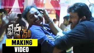 Khaidi No 150 Movie Making Video  Chiranjeevi Kajal Agarwal VV Vinayak Ram Charan
