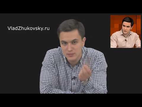 Владислава Жуковского о ДОЛЛАРЕ, США, КУРС ДОЛЛАРА, РУБЛЯ - ОТ ЧЕГО ЗАВИСИТ