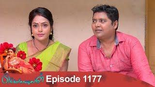 Priyamanaval Episode 1177, 23/11/18