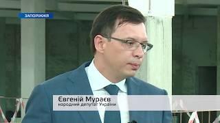 До Запоріжжя з робочим візитом завітав народний депутат України