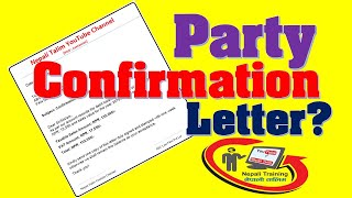 Party Confirmation Letter- How to Prepare Account Confirmation Letter in Nepali- Template