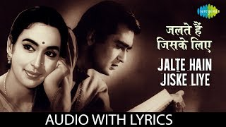 Jalte Hain Jiske Liye with lyrics | जलते हैं   - YouTube