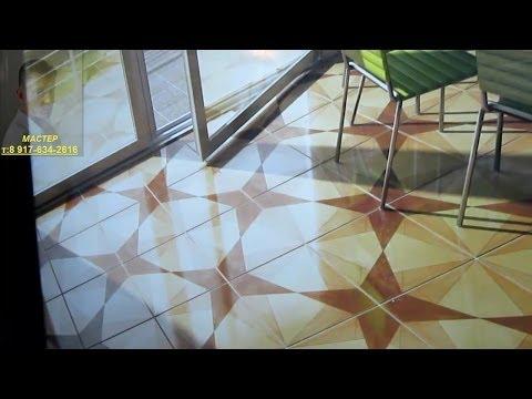 Секреты выбора керамической плитки на пол