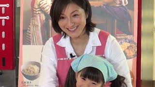 広末涼子が子役と一緒にみそ汁作り、彼女の成長ぶりにもビックリ