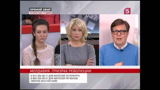 Народ Молдовы ждёт «Авроры», а ему подкидывают «Троянского коня» - Игорь Тулянцев