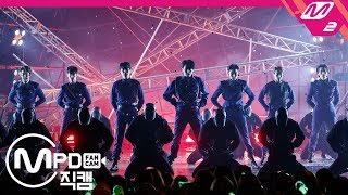 [MPD직캠] 갓세븐 직캠 4K 'Crash & Burn' (GOT7 FanCam) | @MCOUNTDOWN_2019.11.7