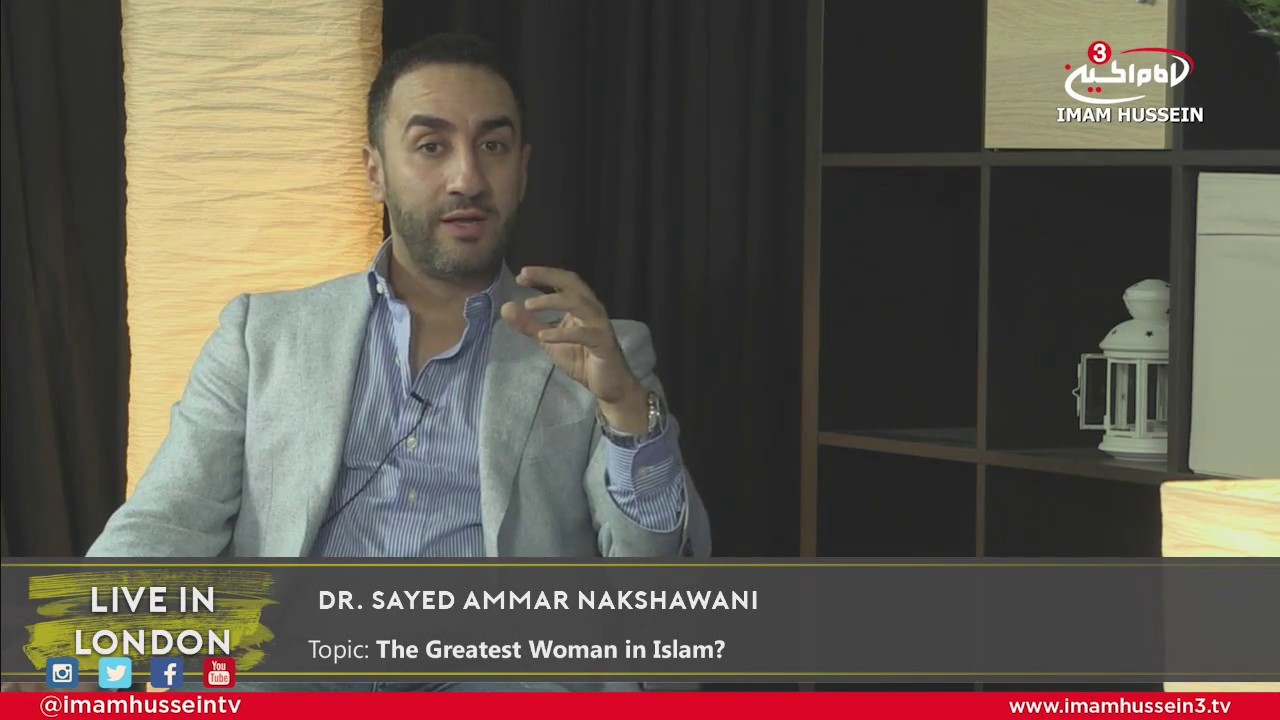 The Greatest Women in Islam | Episode 3