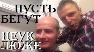 Баян! Accordion! Russian Happy Birthday sad song Крокодил Гена день рождения пусть бегут неуклюже