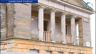 Строители приступили к реставрации Путевого дворца в Коростыни