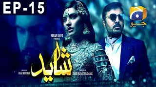 Shayad  Episode 15 | Har Pal Geo