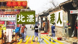 Hongkongers in Beijing who Refuse to Go Back | Arrow Factory
