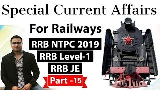 Railway NTPC 2019 Current Affairs Set 15 for RRB NTPC, RRB JE, RRB Level 1 exam #RRB #RRBNTPC #NTPC