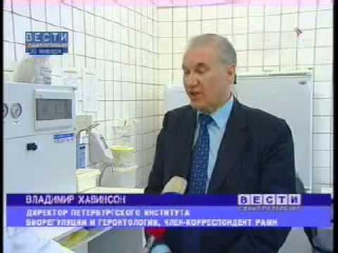 Китайская аптека возбуждающие препараты адрес аптеки в москве