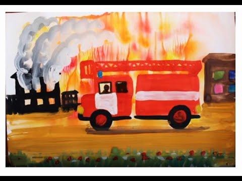 Как нарисовать пожарную машину поэтапно. Видео урок рисования гуашью для детей 5-7 лет.